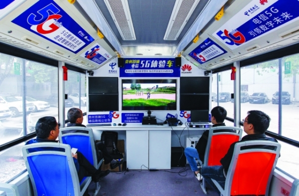 贵州首辆5G公交体验车在筑运行 将于数博会期间亮相